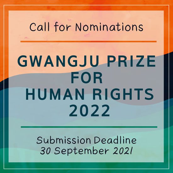 Call for Nomination: The Gwangju Prize for Human R